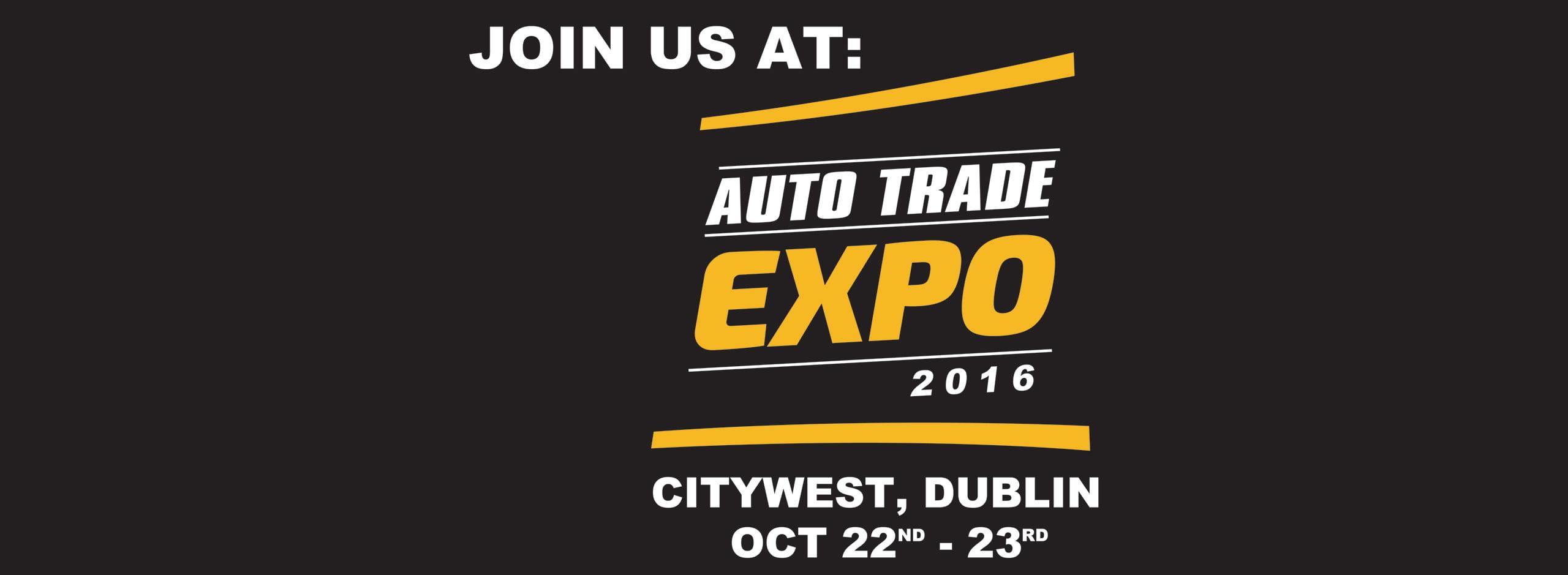 auto_trade_expo