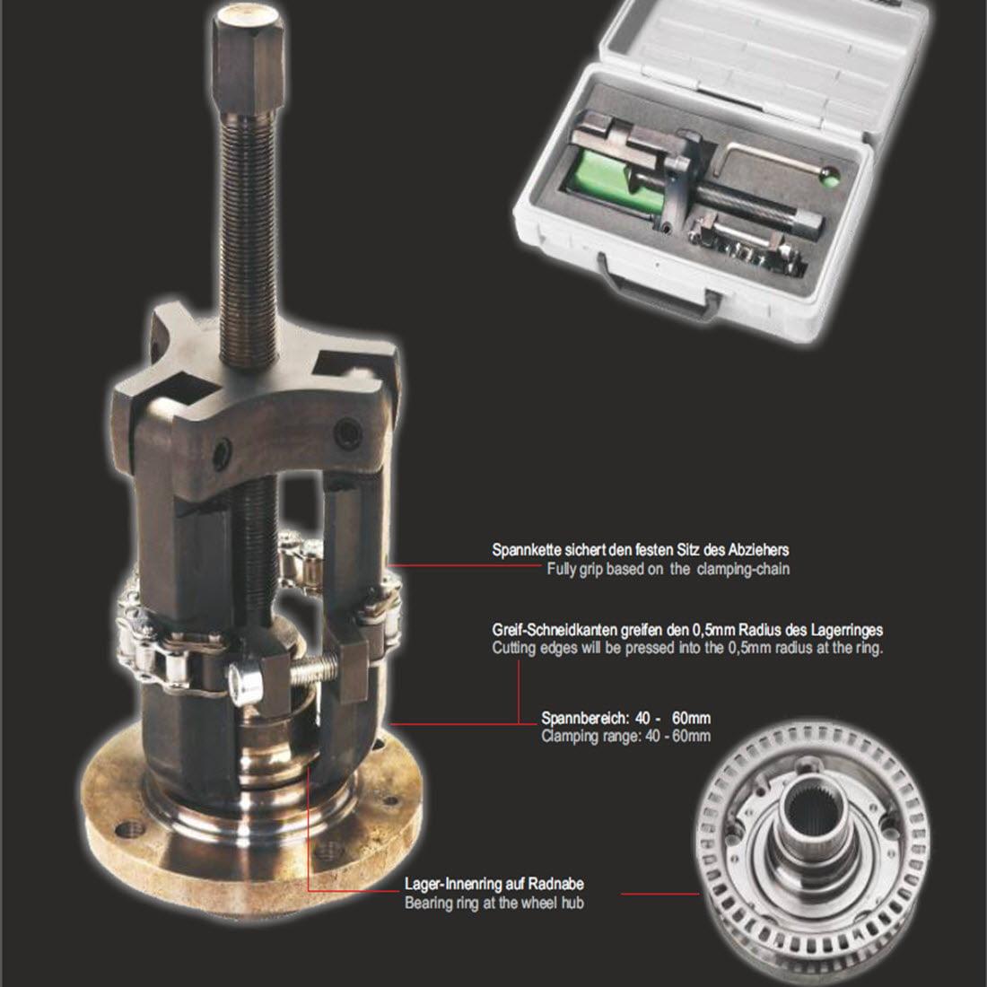 Bearing Puller German : Universal bearing race ring puller now in stock